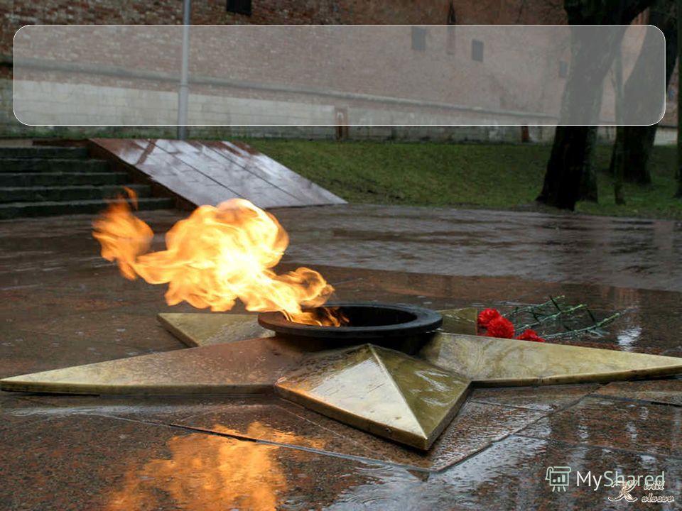 В самом центре города расположен Сквер Памяти Героев. Здесь у крепостной стены захоронены люди, отдавшие свою жизнь за народ и Отечество. Подобных мемориалов на территории России всего два.