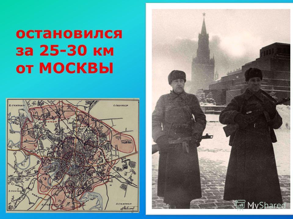 К ноябрю 1941 года враг блокировал Ленинград