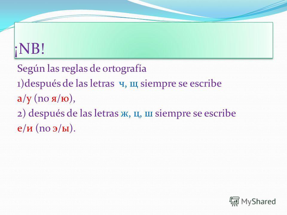 Consonantes duras Las siempre duras están representadas por 3 letras: Ж (8), Ц (24), Ш (26) женский [ж э нск и й] (femenino) ножи [н а ж ы ] (cuchillos) центр [ц э нтр] (centro) цирк [ц ы рк] (circo) шесть [ш э ст] (seis) широкий [ш ы р о к и й] (anc