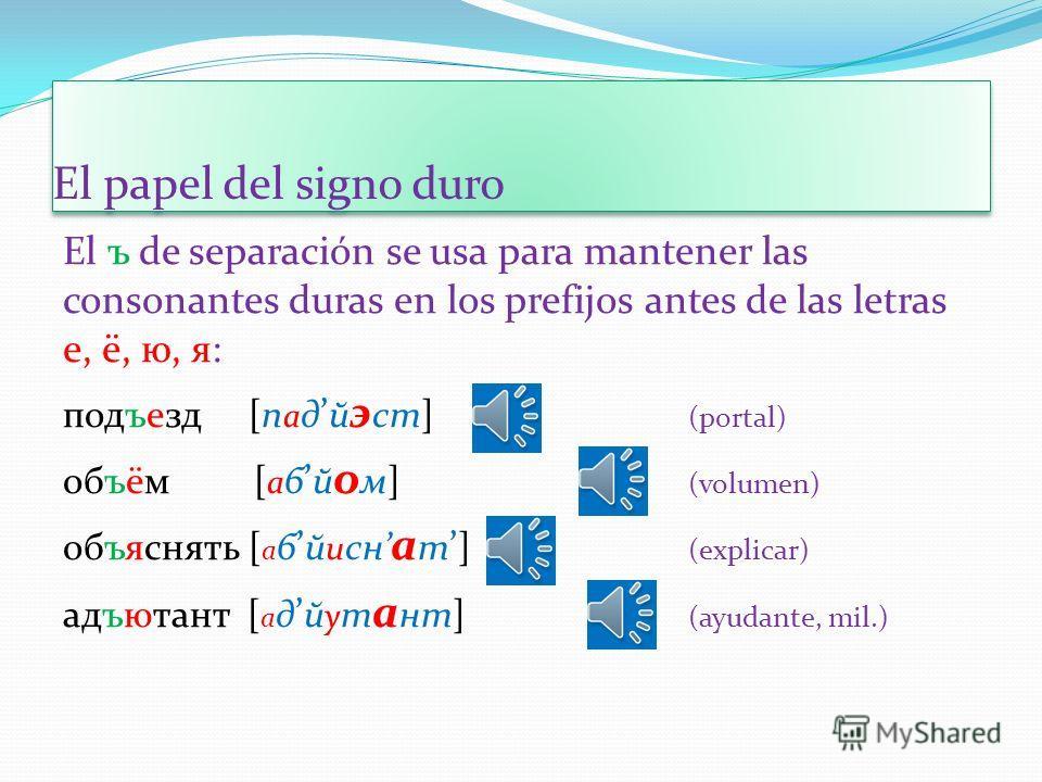 2) Marca la 2 da persona de los verbos en Presente y Futuro simple: думаешь [д у м а й и ш] (piensas) прочитаешь [пр а ч и т а й и ш] (leerás)