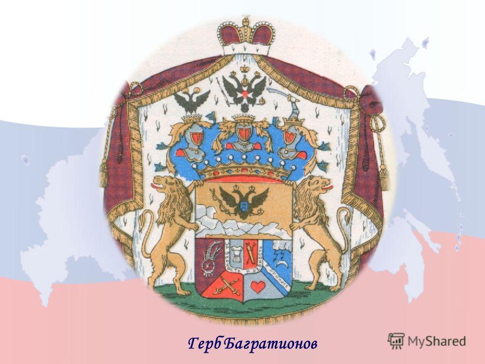 Герб Голенищевых-Кутузовых