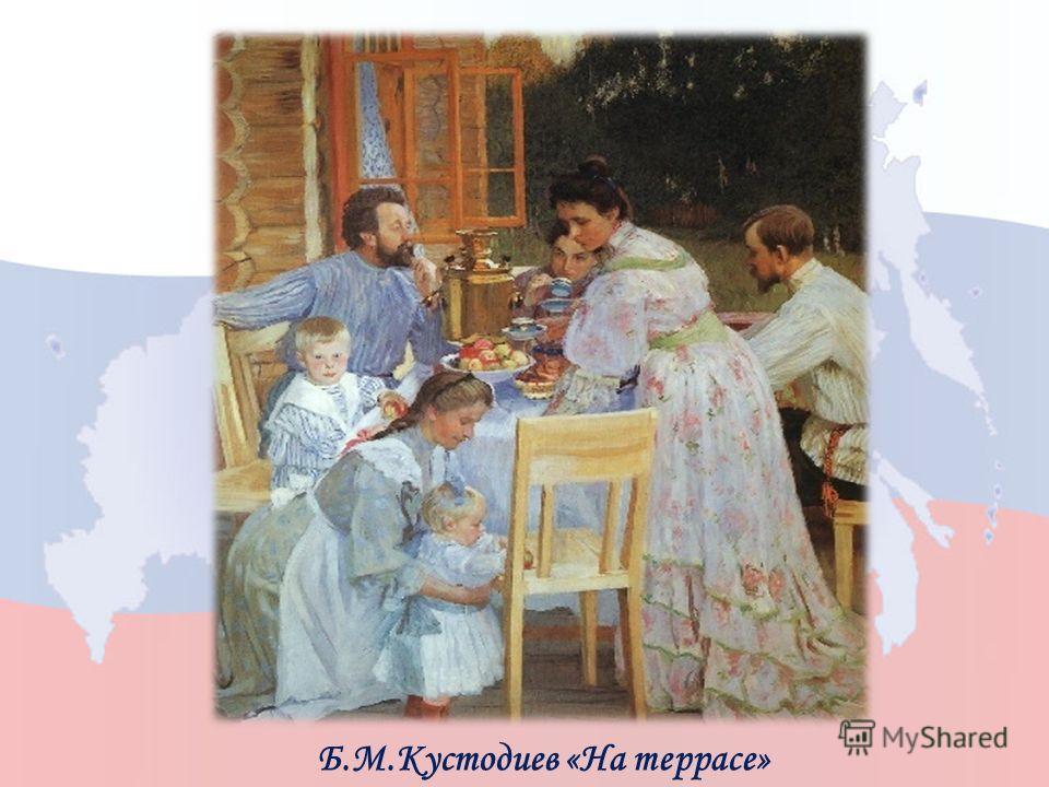 Н.П.Богданов-Бельский «Новая сказка»