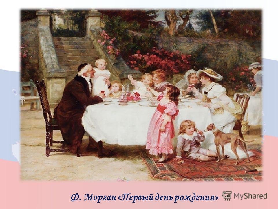 Б.М.Кустодиев «На террасе»