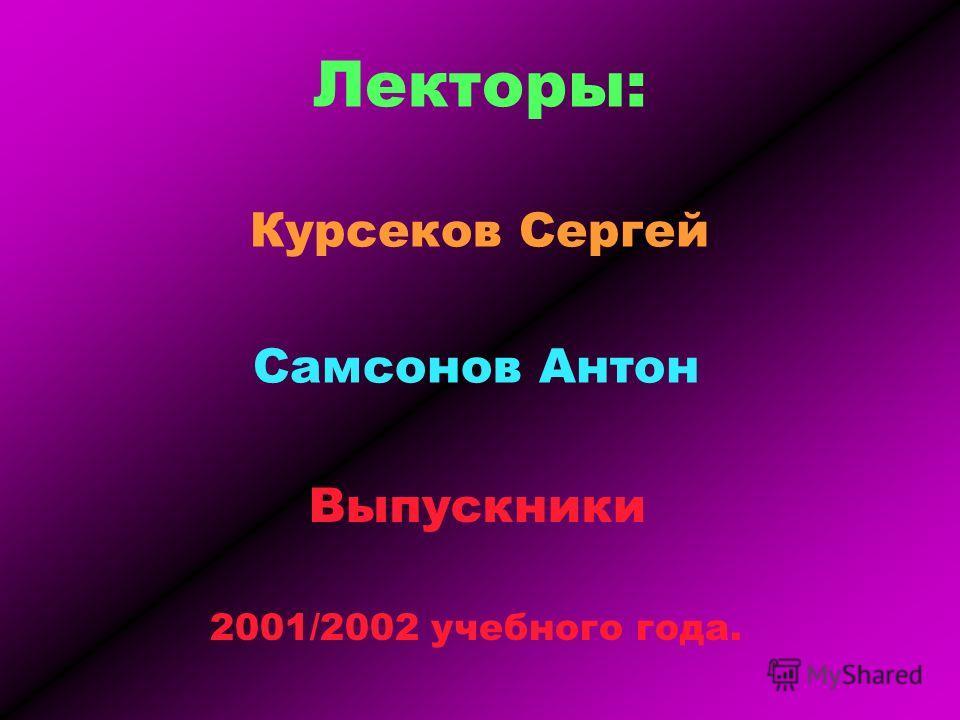 у 2 1 3 4 5 х 01 2 3 4 - 1 - 2 - 3 - 4 Ответ: { + 1 ; + 3 } y = 3 y = 4 x – x 2 y = 4   х   –   x   2 4   х   -   x   2 = 3 РЕШЕНИЕ УРАВНЕНИЯ