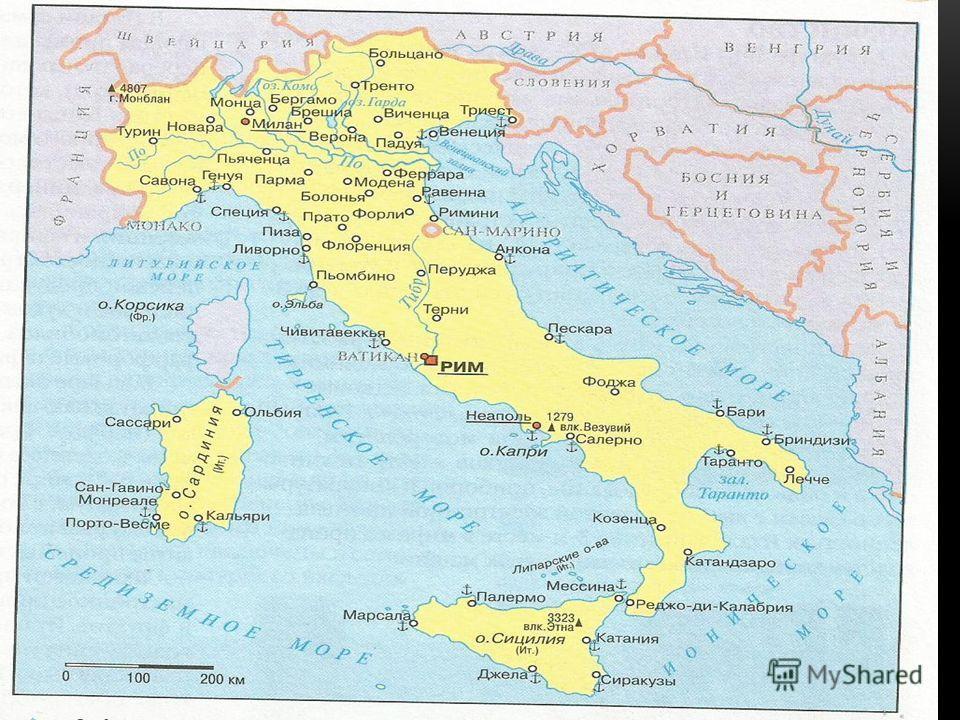 Государство расположено в Южной Европе, на Апенинском полуострове. На севере граничит с Австрией и Швейцарией, на севере-западе с Францией, на Востоке со Словенией. Площадь 301 300 км