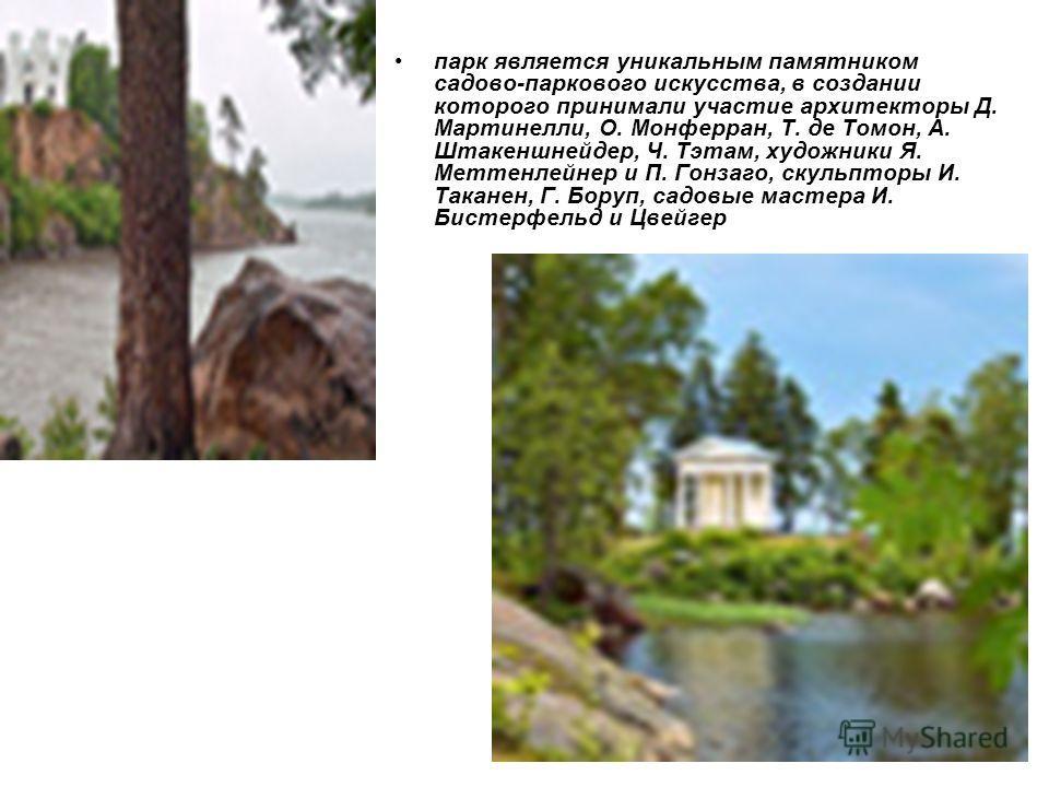 парк является уникальным памятником садово-паркового искусства, в создании которого принимали участие архитекторы Д. Мартинелли, О. Монферран, Т. де Томон, А. Штакеншнейдер, Ч. Тэтам, художники Я. Меттенлейнер и П. Гонзаго, скульпторы И. Таканен, Г.
