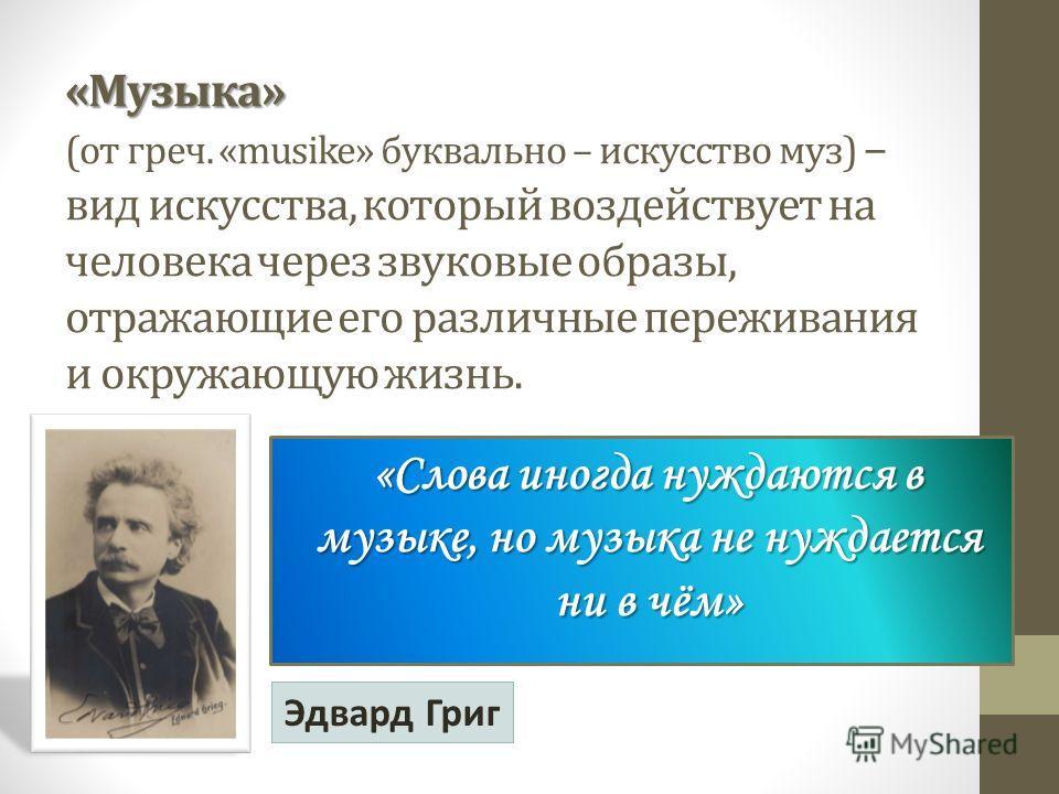 Эпиграф к уроку: (К.Кулиев)