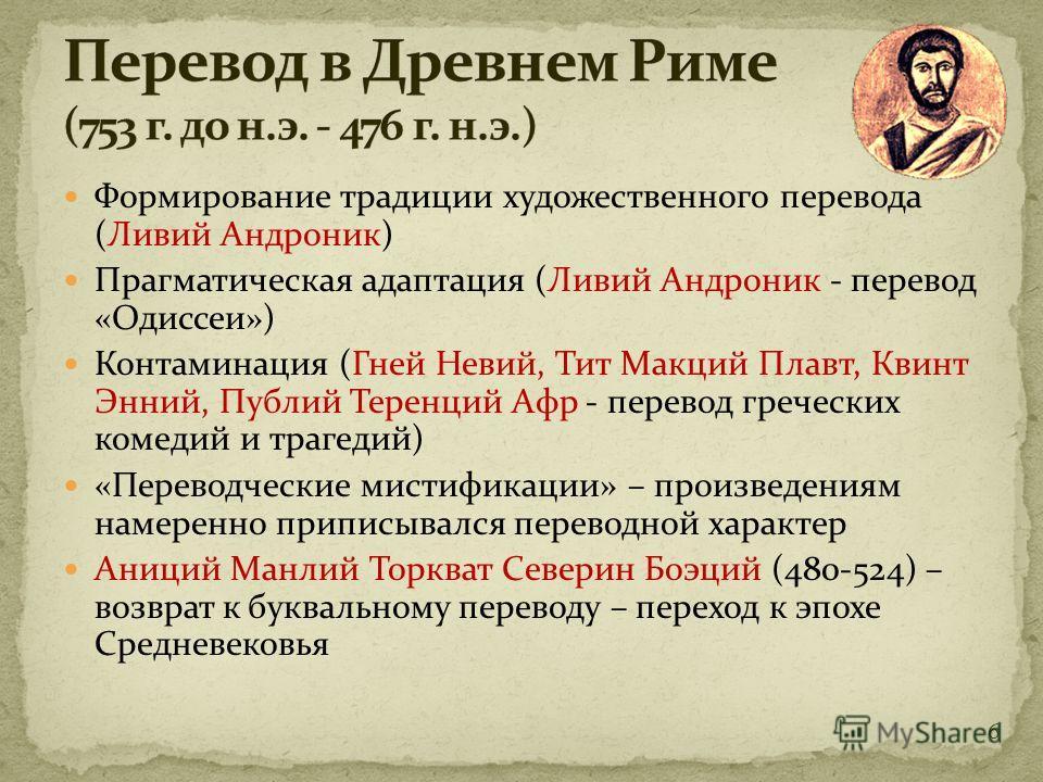 vagina-perevod-na-liviyskiy