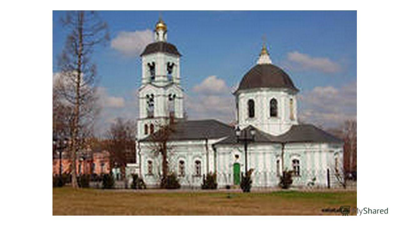Поликлиника 1 октябрьского района екатеринбург официальный сайт