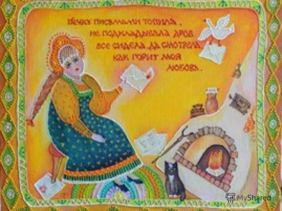 Скачать Русскую Плясовую Песню Слова Которой