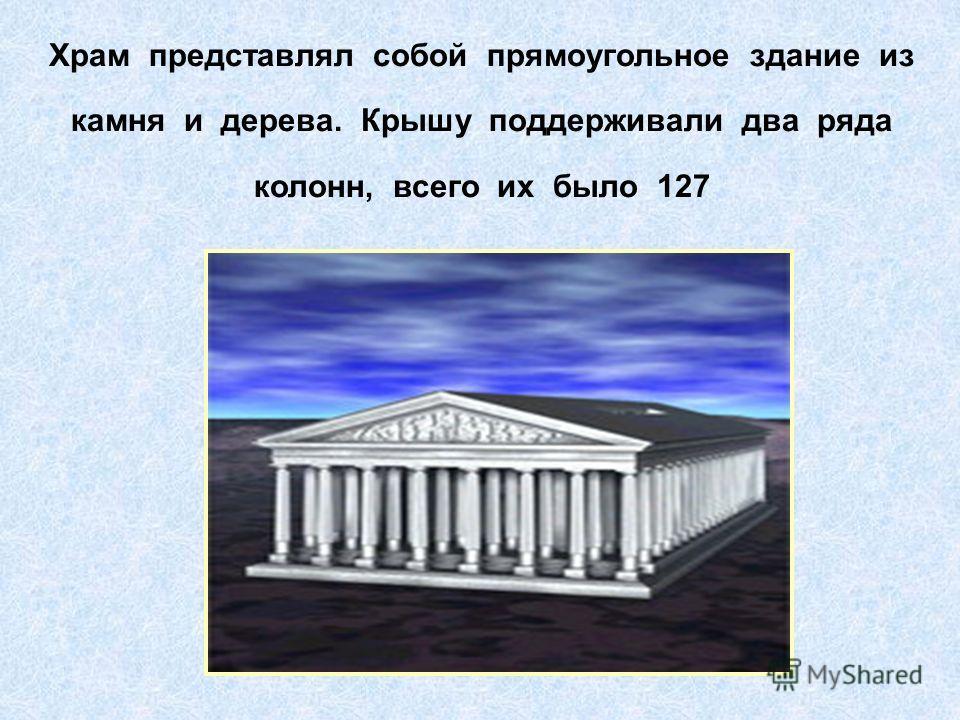 Храм был построен в 560 году до н. э. последним царём Лидии- Крезом, который славился своим огромным богатством. Храм посвятили богине луны, покровительнице животных и молодых девушек. Он был построен из известняка и мрамора. Это был один из крупнейш
