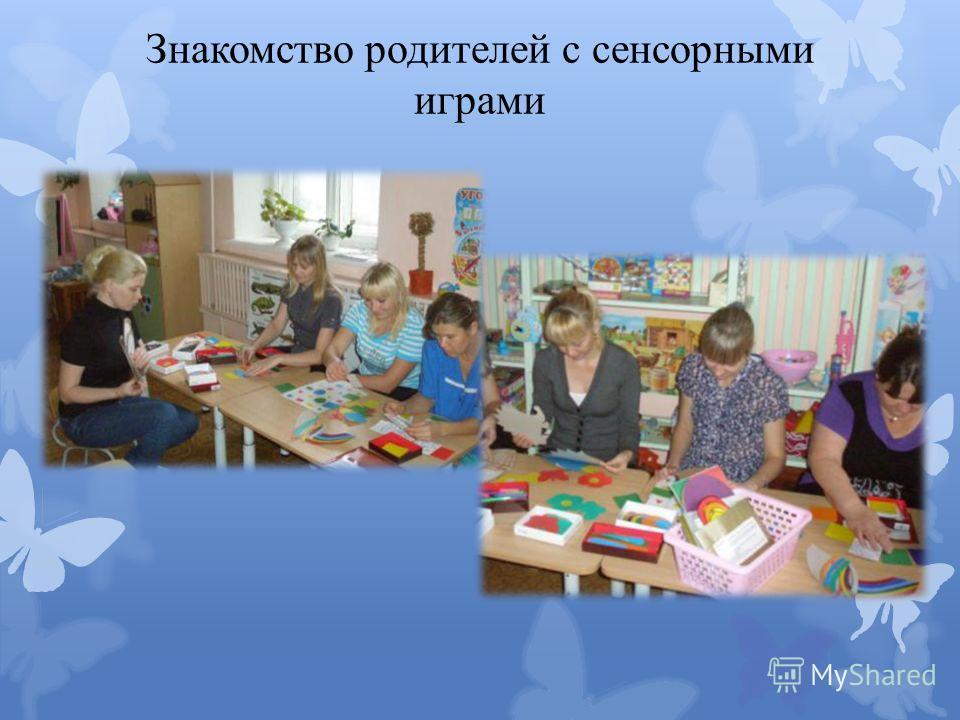 знакомство с окружающем миром детей младшей группы