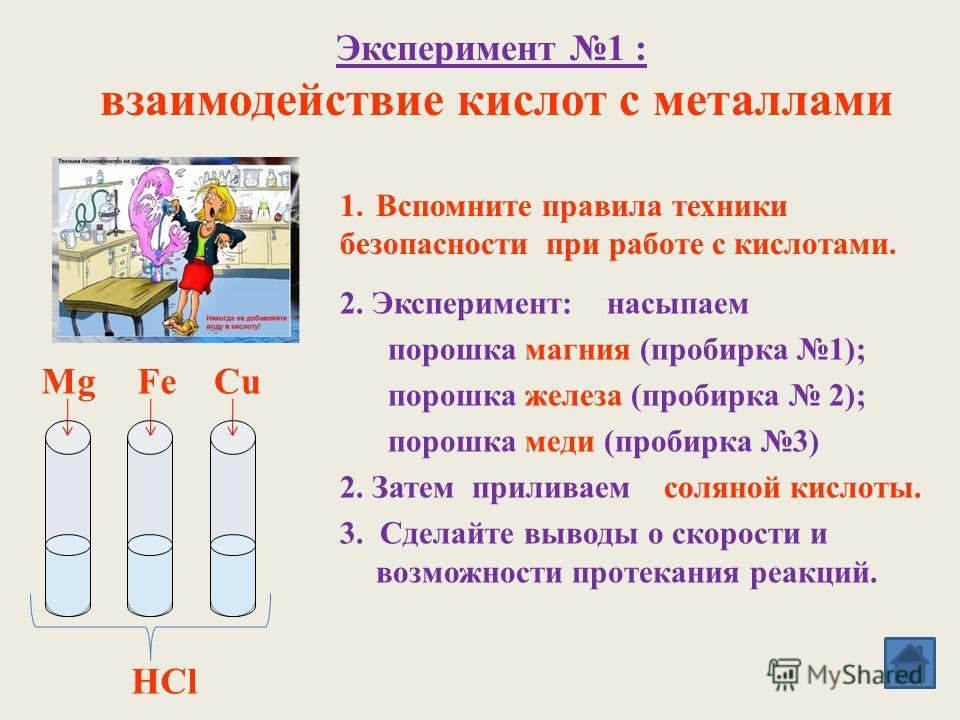 Na + Cl 2 Na Cl H 2 CO 3 H 2 O + CO 2 Fe(OH) 3 Fe 2 O 3 + H 2 O Al + O 2 Al 2 O 3 Na 2 O + H 2 O Na OH K 2 O + P 2 O 5 K 3 PO 4 Ag Br Ag + Br 2 22 2 0123456789 10 3 432 2 3 2 22 Химические реакции Расставьте коэффициенты в уравнениях химических реакц