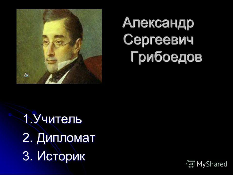 Антон Павлович Чехов Антон Павлович Чехов 1. Врач 2. Учитель 3.Музыкант