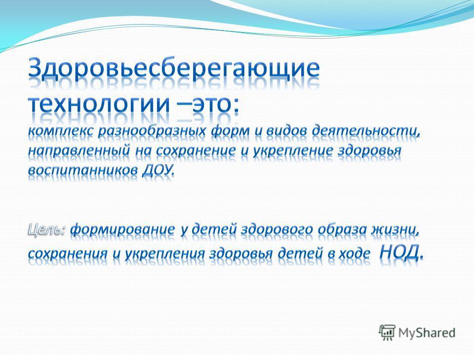 МБДОУ детский сад «Аленушка» Воспитатели: Туева М. А. Древелева Ю. С.