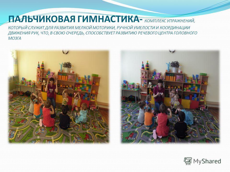 Физкультурный досуг- это организационная форма активного отдыха детей, способствуют формированию разнообразных двигательных навыков и умений.