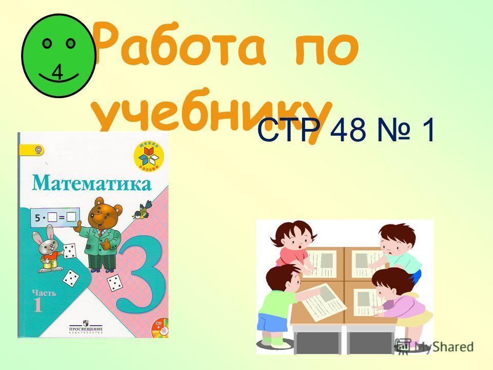 13, 21, 37, 42, 7, 54, 48, 35, 29, 14, 26, 15, 49, 52, 28, 30, 65, 27, 56, 17. 21 = 7 · 3 7 = 7 · 1 14 = 7 · 2 28 = 7 · 4 42 = 7 · 6 35 = 7 · 5 49 = 7 · 7 56 = 7 · 8