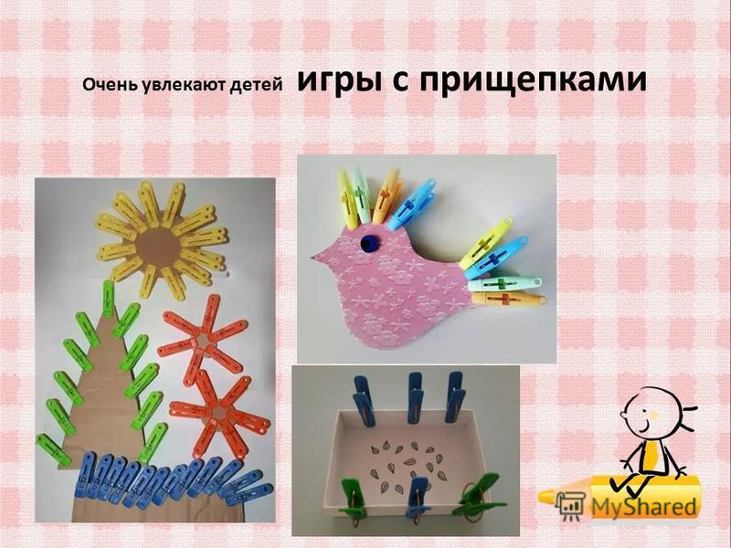 «Весёлые ёжики»- Су Джок терапия Предложите ребенку покатать массажный мяч или карандаш между ладонями, или кистью одной руки.