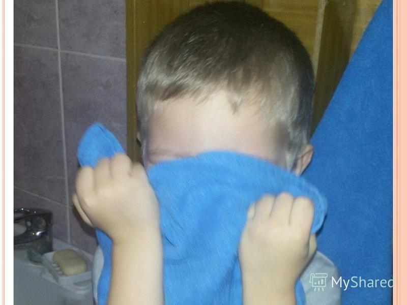 Для вытирания После умывания Замечательное средство Есть, и это - полотенце!