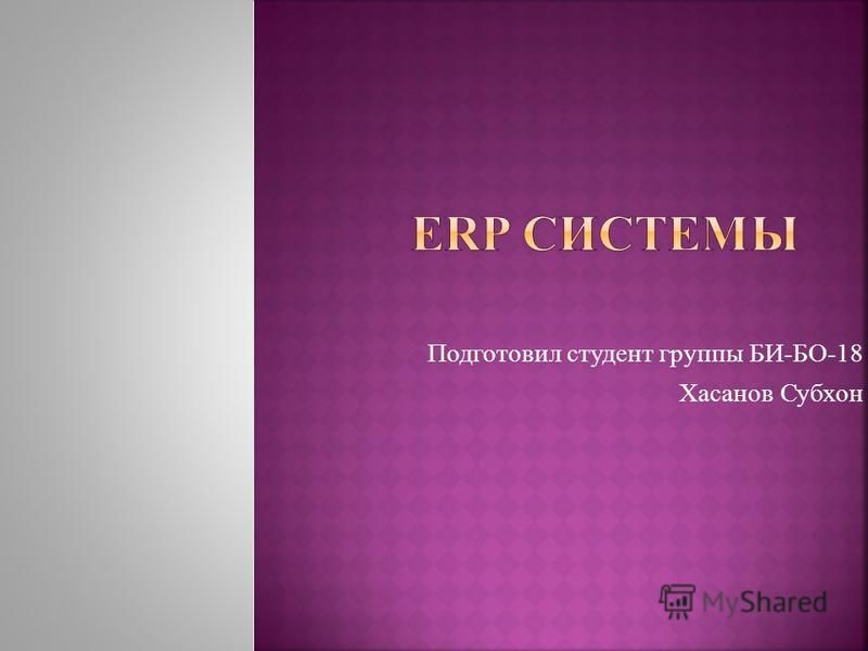 Подготовил студент группы БИ-БО-18 Хасанов Субхон