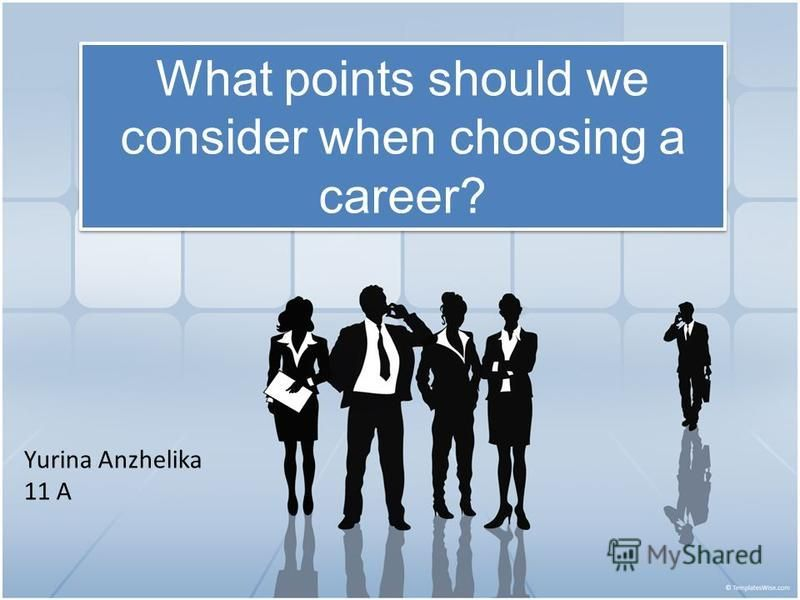 What points should we consider when choosing a career? Yurina Anzhelika 11 A
